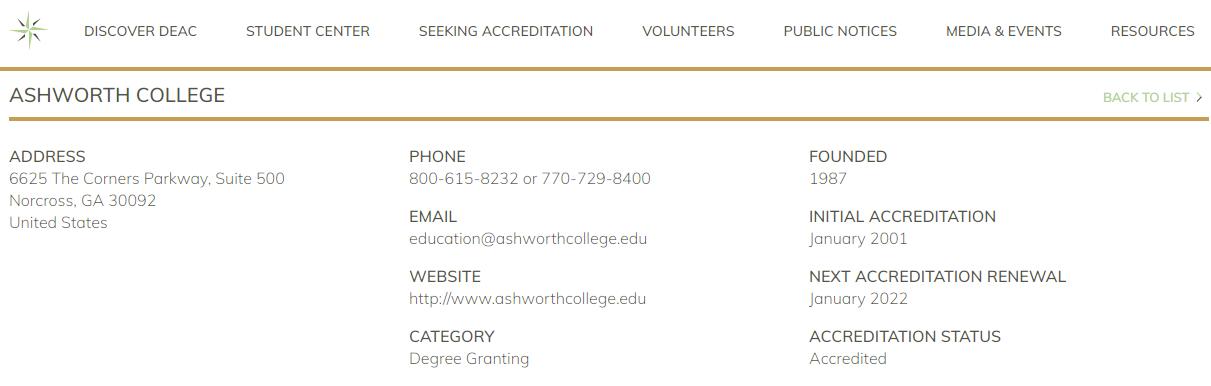 Ashworth College Accreditation Screenshot