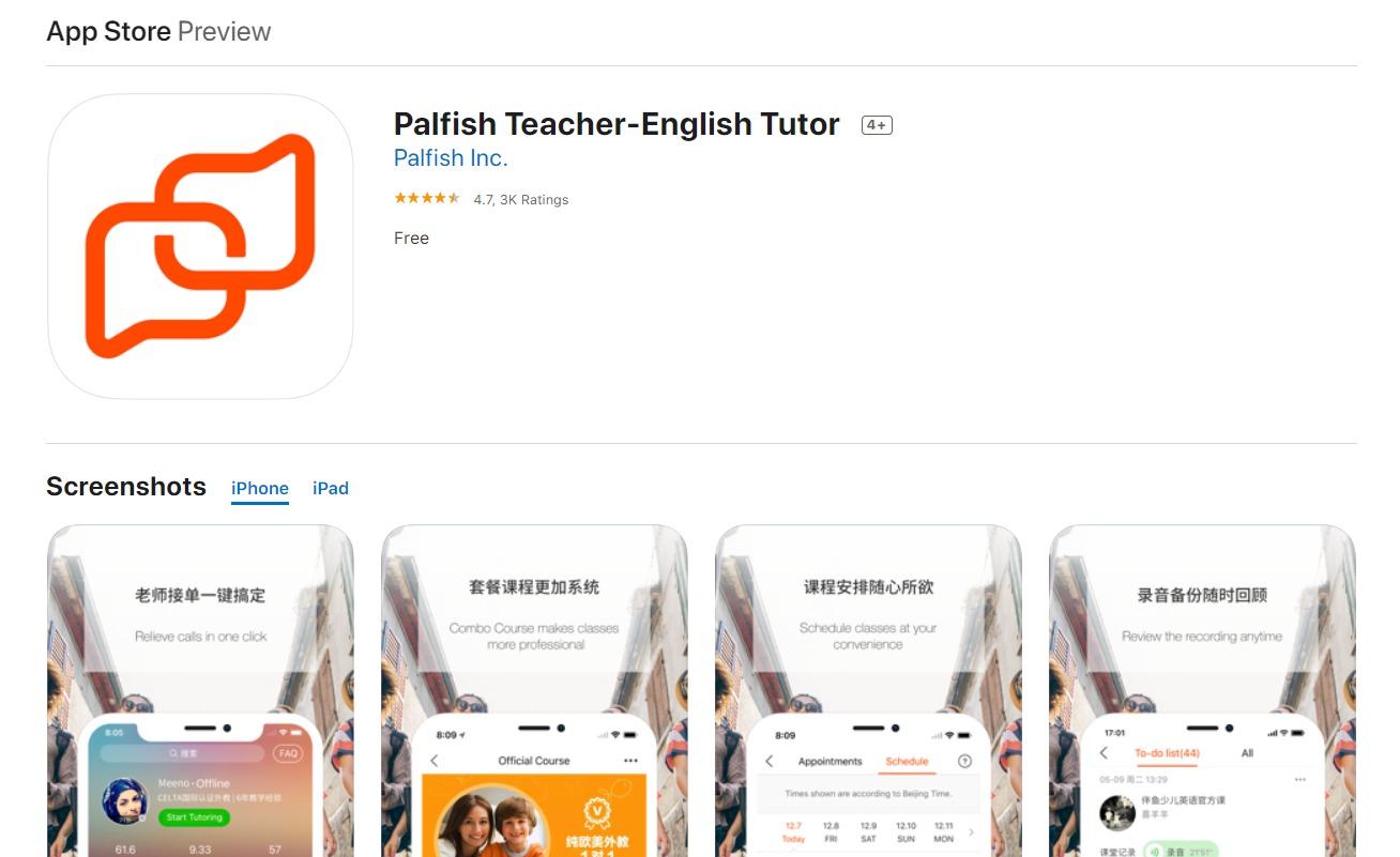 palfish tutor english